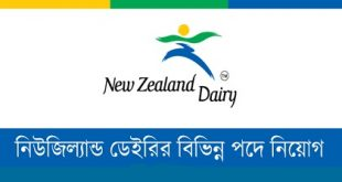 New Zealand Dairy Bangladesh Limited